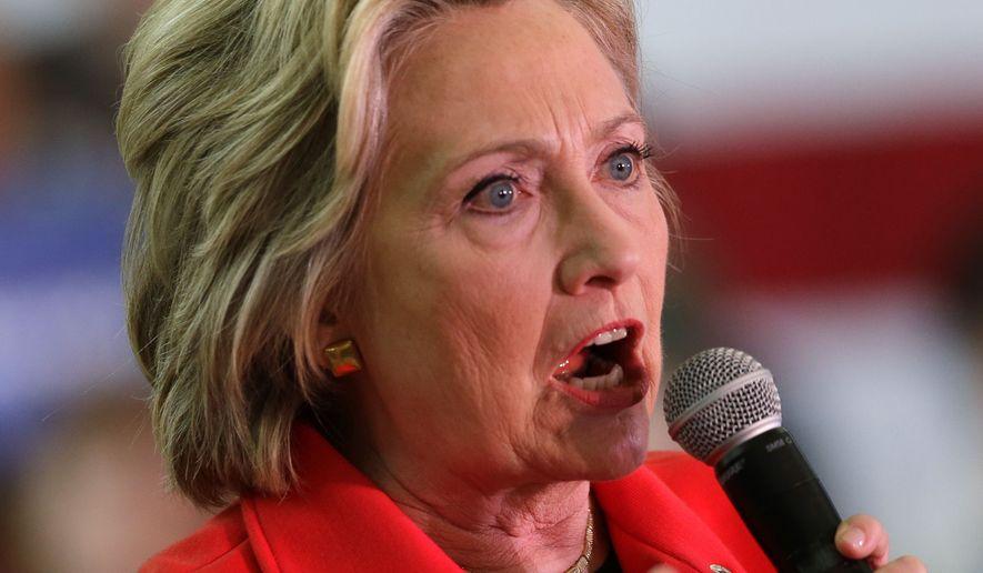 واق واق هیلاری کلینتون در سخنرانی انتخاباتی (+عکس و فیلم)