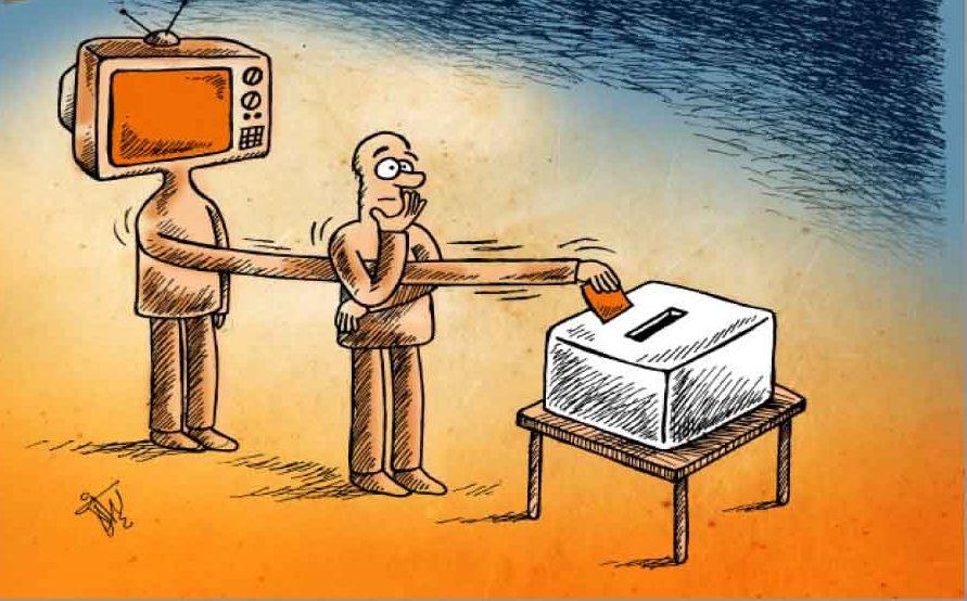رسانهها و انتخابات /کاریکاتور