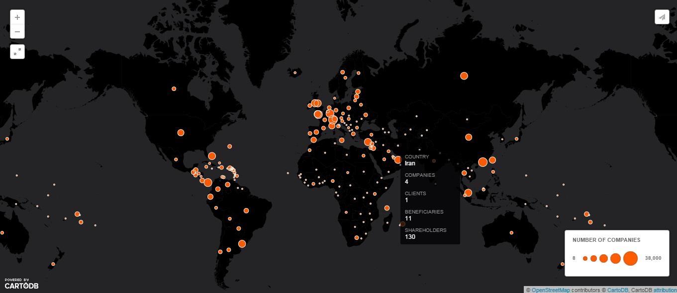 نام «احمدینژاد» در لیست «باند پولشویی» رهبران جهان