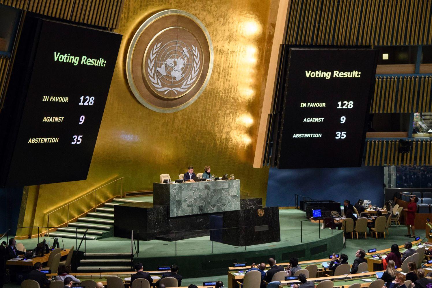 نتیجه تصویری برای هاآرتص: شکست ترامپ در سازمان ملل هدیه ای برای ایران است