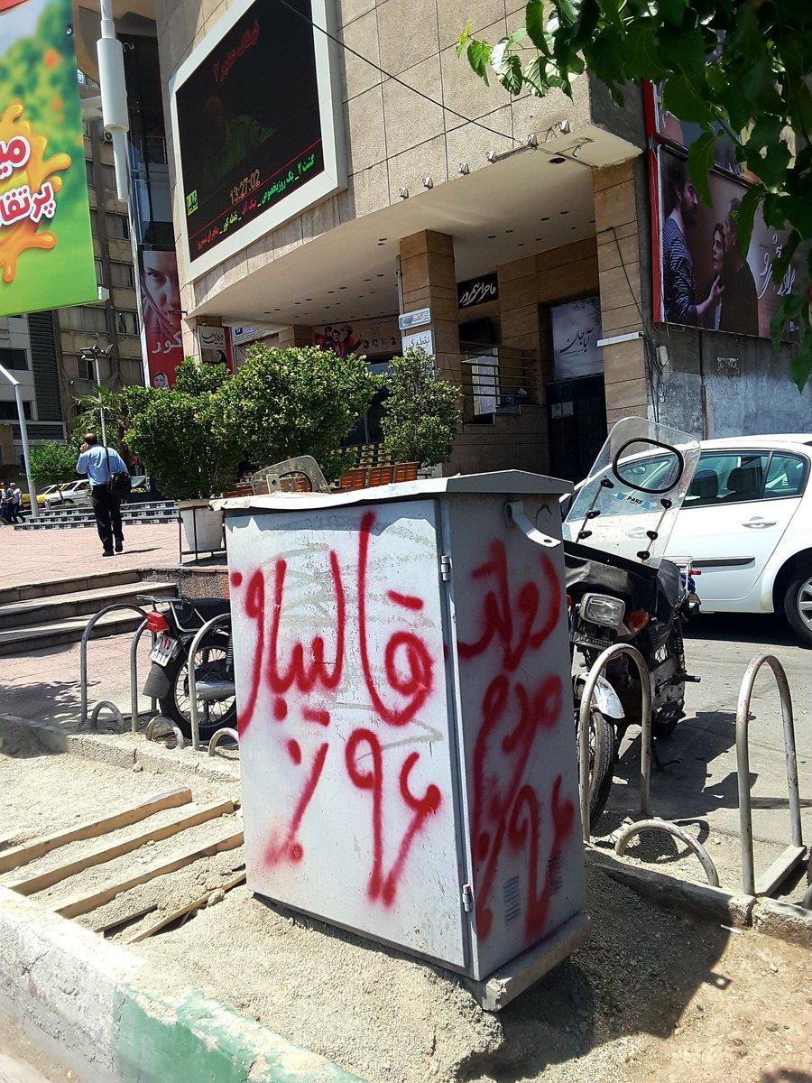 قالیباف میخواهد ویرانهای از شهر تحویل دهد/ مسئول رسیدگی به تخلفات ستادهای انتخاباتی کیست؟