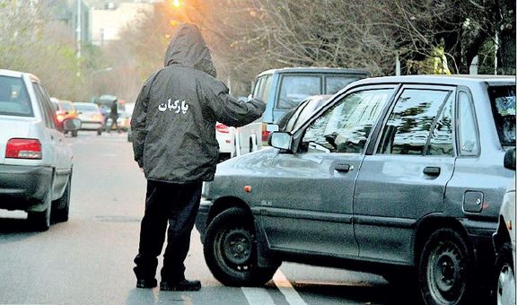 شهرداری تهران: استفاده از پارکبان تخلف است