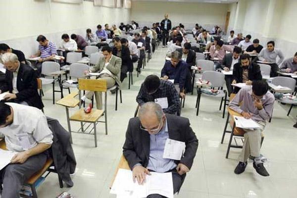 Image result for آزمون استخدامی بانک ملی