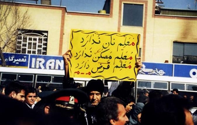 جریان شناسی احزاب معلم محور در ایران