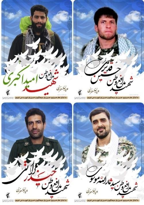 آخرین جزئیات حمله تروریستی سیستان و بلوچستان/ خودروی انتحاری به اتوبوس زده شد + فیلم، عکس و اسامی شهدا
