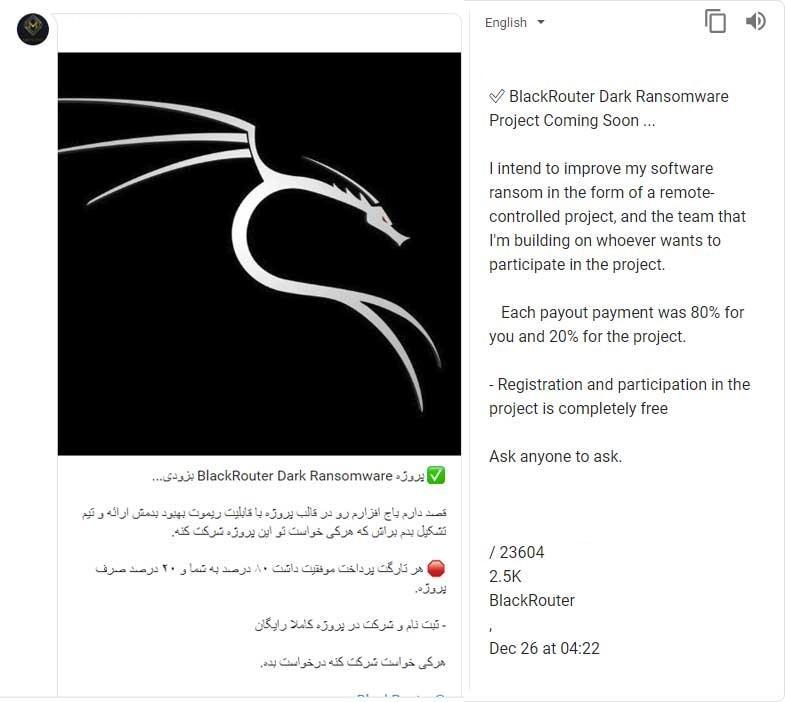 هشدار به کاربران تلگرام