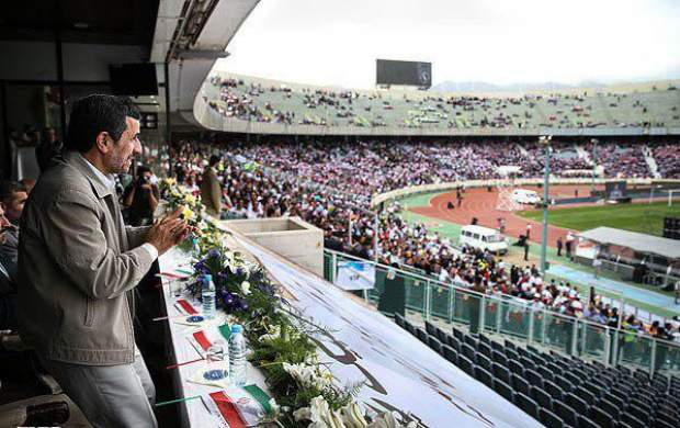 احمدینژاد تماشاگر بازی استقلال