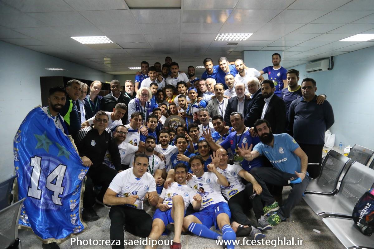 هفتمین قهرمانی استقلال در جام حذفی(تصاویر)