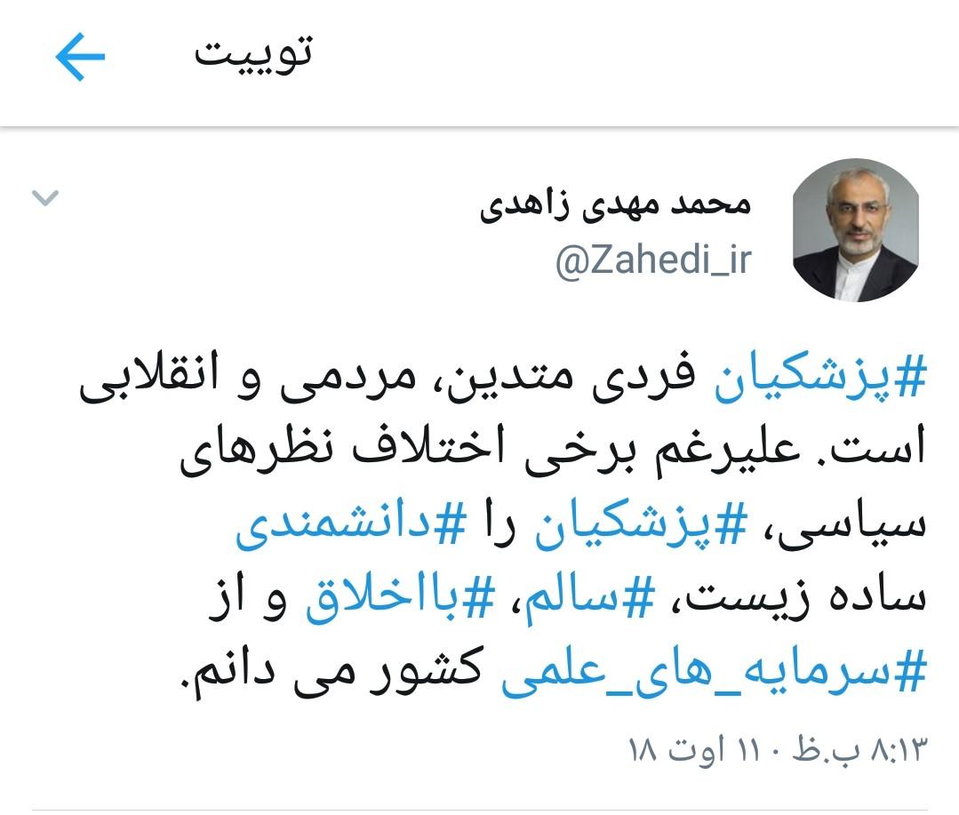 حمایت وزیر علوم احمدی نژاد از وزیر بهداشت خاتمی: پاکدست است!