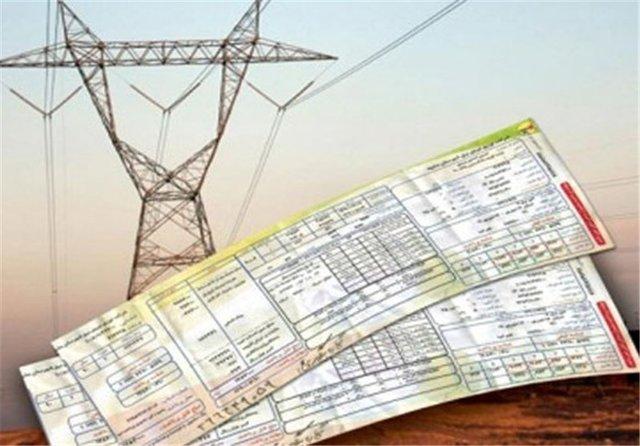 برق پرمصرف ها از کی گران می شود؟