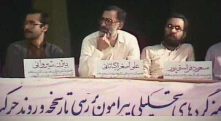 مسعود فراستی؛ از حزب رنجبران تا مجله سوره!/ منتقد جنجالی تلویزیون همه جا هست