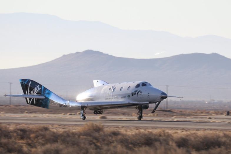 رویای پرواز توریستی به فضا محقق شد+تصاویر