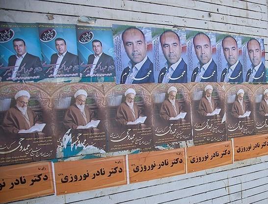 انتخابات مجلس یازدهم کرمانشاه