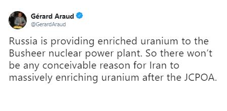 فرانسه نسبت به حقوق هستهای ایران اعلام موضع کند/ خشم عراقچی از توییت سفیر فرانسه در آمریکا