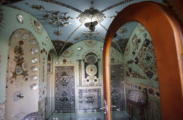 گرانترین خانه جهان در تهران