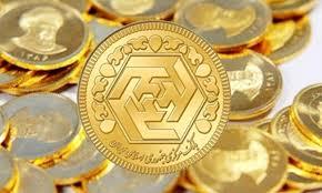 قیمت طلا، قیمت سکه امروز ۹۸/۰۱/۲۹