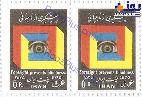 طرح تمبر ۶ ریالی پست ایران بر لباس ستاره بسکتبال آمریکا +عکس