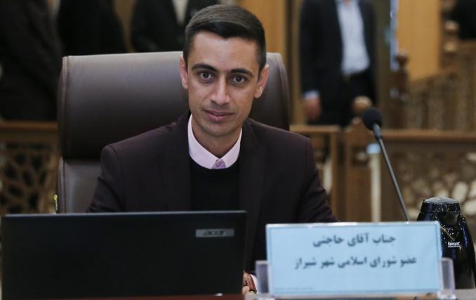 ماجرای اهانت رئیس شورای شهر شیراز چه بود؟