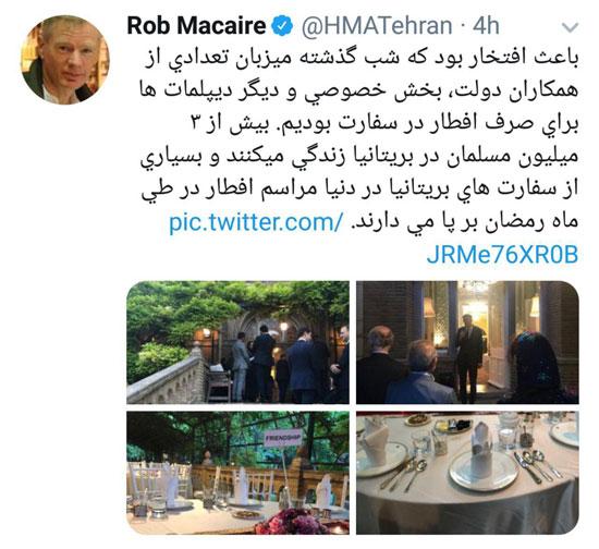 افطاری سفارت انگلیس در تهران+عکس