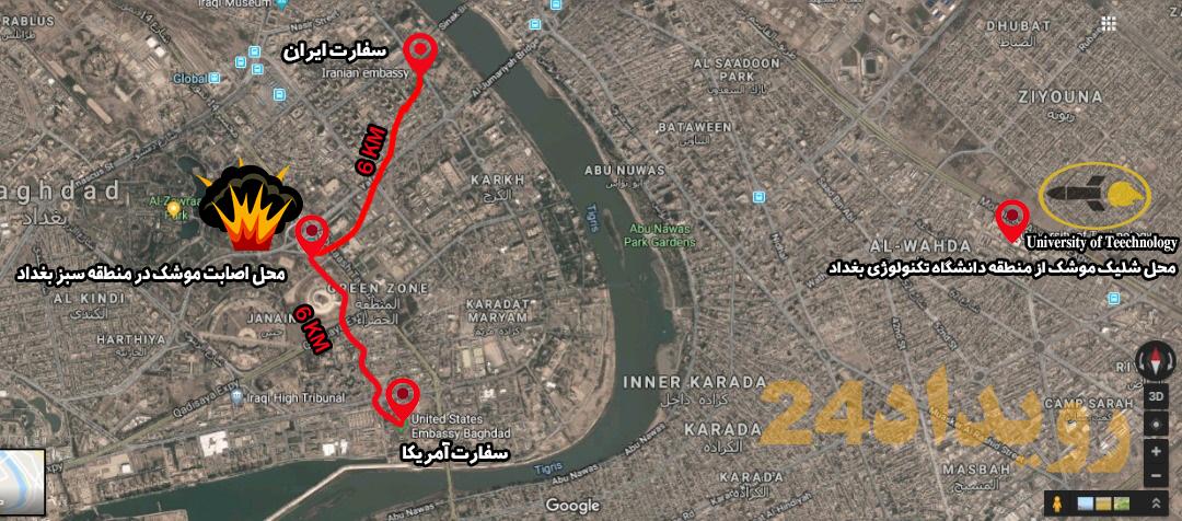 انفجار در بغداد، متهم در تهران!/ آیا عراق جبهه درگیری ایران و آمریکا خواهد شد؟