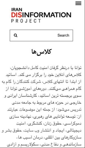 بودجه جنگ نرم علیه ایران تا اطلاع ثانوی قطع شد!