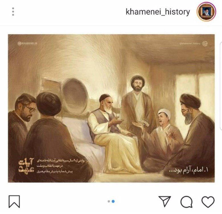 میرحسین موسوی در اینستاگرام رهبر انقلاب +عکس