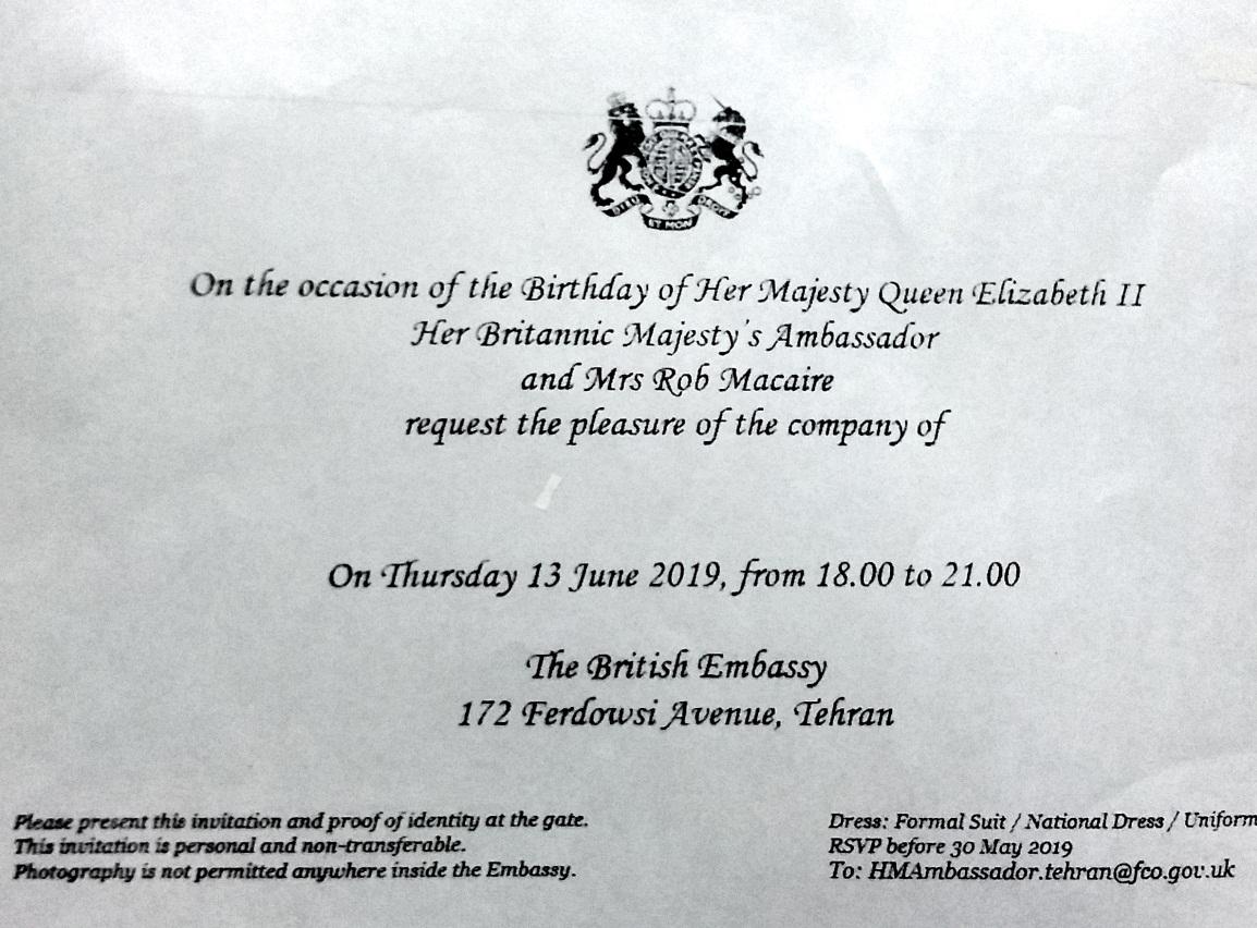 توضیح یکی از مدعوین جشن تولد ملکه در سفارت انگلیس درباره جنجال های اخیر/