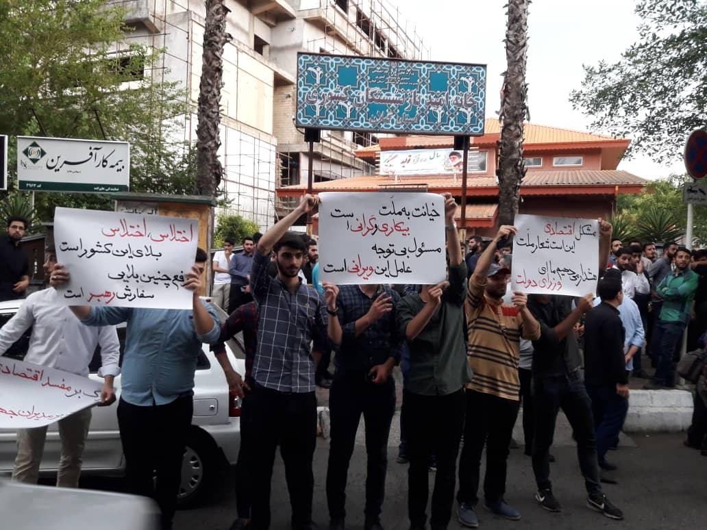 دلواپسان، سخنرانی آذر منصوری را به حاشیه کشاندند+عکس