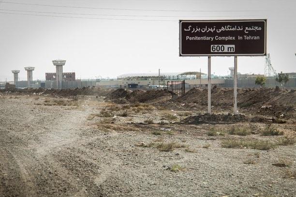 اطلاعیه سازمان زندانها درباره قتل علیرضا شیر محمد علی