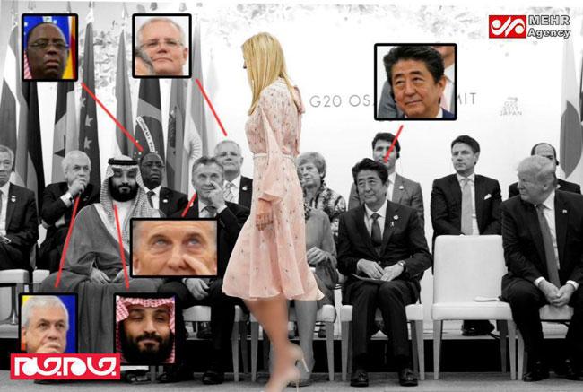 Image result for نظر رهبران جهان به دختر ترامپ