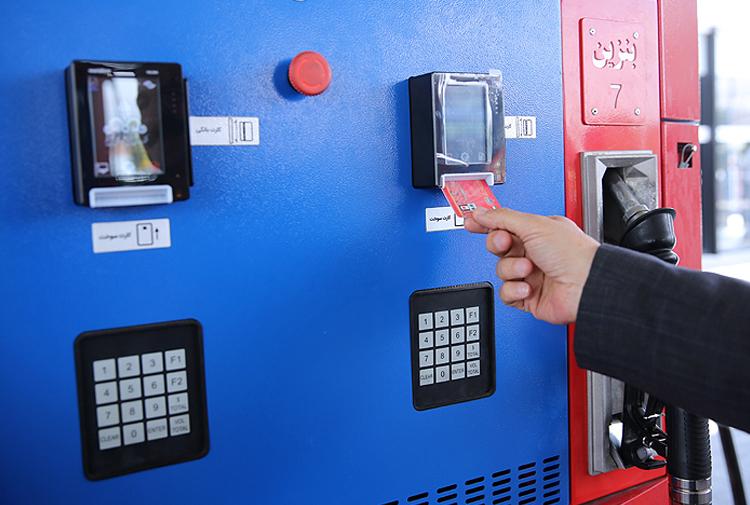 اگر کارت سوخت مسدود بود چه کنیم؟