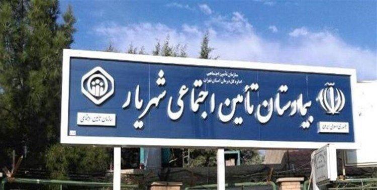 نوزاد ربوده شده بیمارستان شهریار پیدا شد/ جزئیات ربوده شدن نوزاد