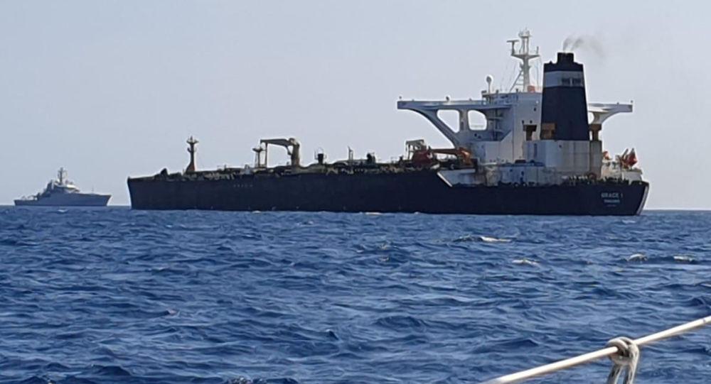 مبادله اسناد با انگلیس برای آزادسازی کشتی نفتی ایران