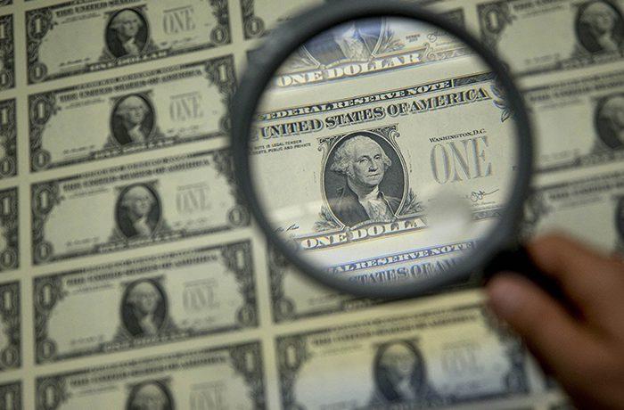 آخرین وضعیت دارایی های خارجی سیستم بانکی/ کدام بانکها بیشترین دارایی خارجی را دارند؟