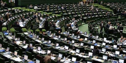 حقوق نمایندگان مجلس افزایش یافته است؟
