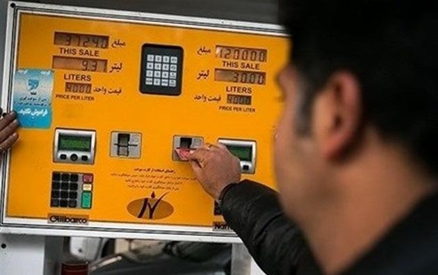 بنزین سهمیهبندی شد