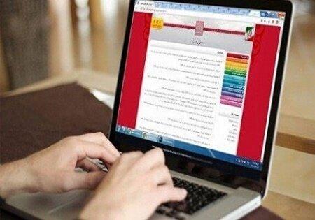 زمان ثبت نام پذیرفته شدگان کارشناسی ارشد پیام نور مشخص شد
