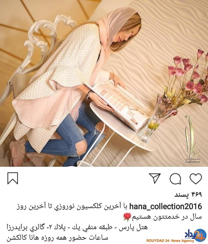 تورقی بر هتلداری نیروی انتظامی/ سبک مشتری مداری این نهاد در هتلهای تحت مالکیت خود