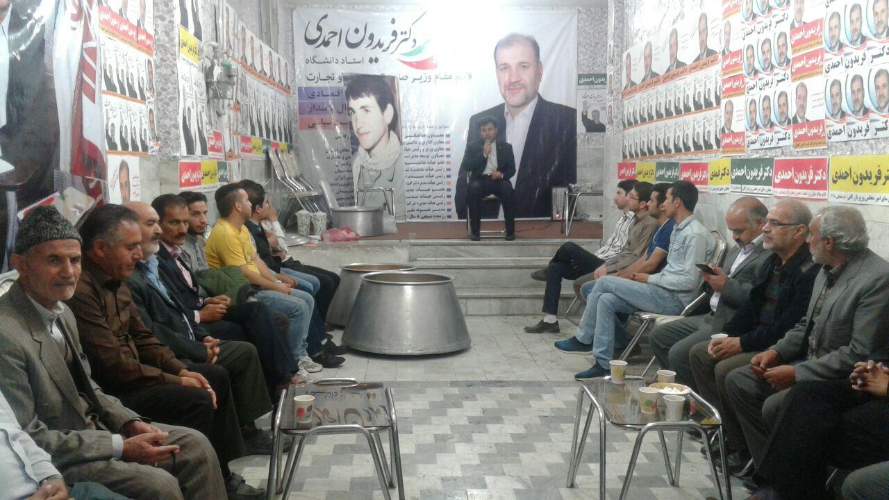 فریدون احمدی چگونه به جای وزارت ارتباطات سر از زندان اوین در آورد؟