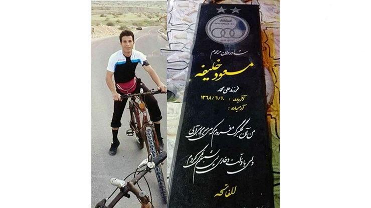 اخبار حوادث/ مسعود پسر آبی هم خودکشی کرد +عکس