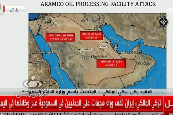 با پشتیبانی ایران حمله به آرامکو با ۱۸ پهپاد و ۷ موشک کروز صورت گرفت