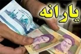 حساب بانکی معترضان بررسی میشود