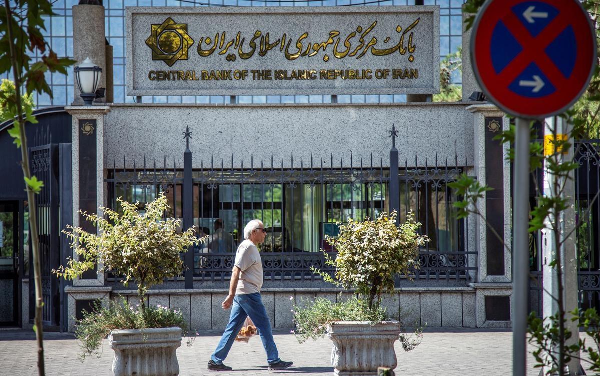 تبعات واقعی دور جدید تحریم آمریکا علیه بانک مرکزی ایران چیست؟