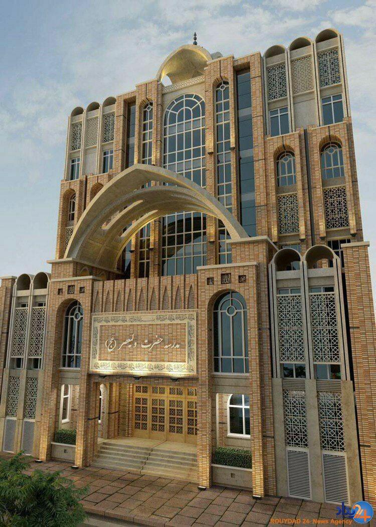 تصاویر حوزه علمیه تجملاتی آملی لاریجانی