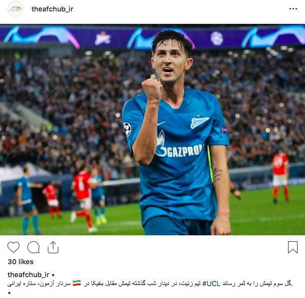 واکنش صفحه فارسی AFC به درخشش سردار آزمون در لیگ قهرمانان