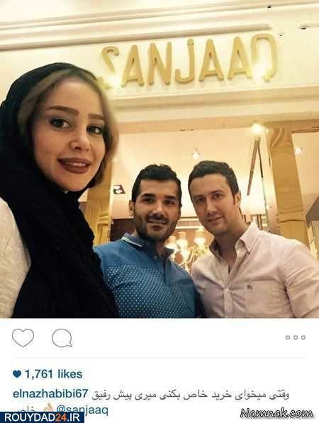 الناز حبیبی در جواهرفروشی شاهرخ استخری+عکس