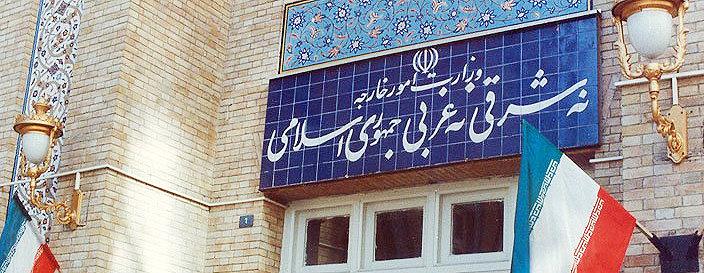سفیر چین در ایران چانگ هوا