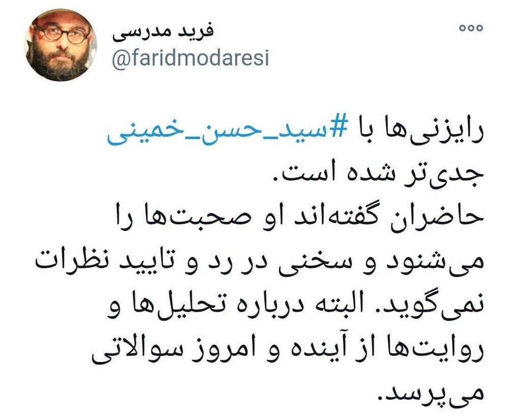 روایتی جدید از رایزنی با سیدحسن خمینی برای کاندیداتوری در انتخابات 1400