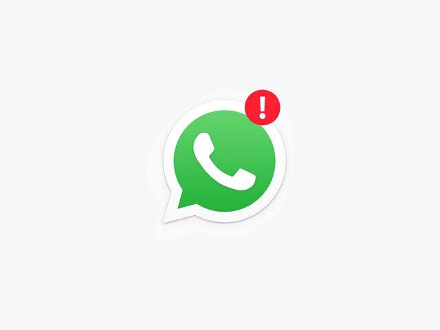 چگونه در واتساپ کانال بسازیم؟