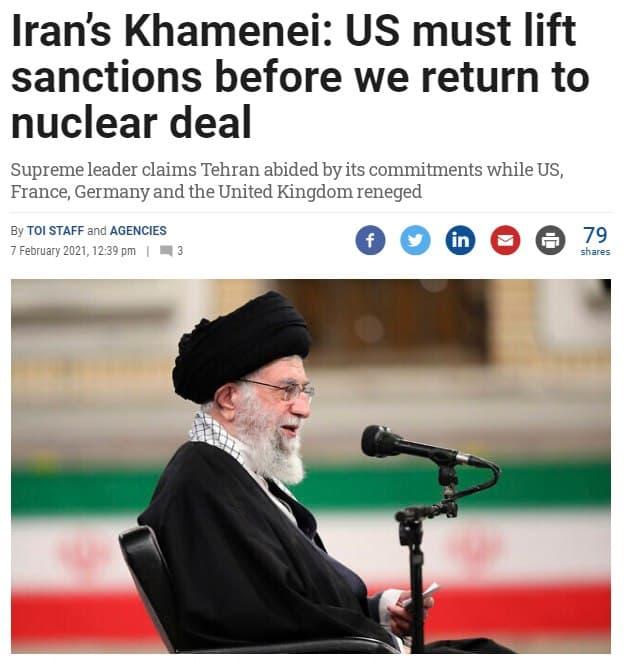 واکنش رسانه های خارجی به «موضع قطعی» رهبر